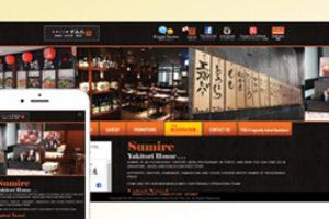 Sumire Yakitori House